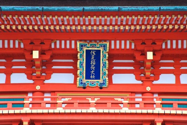 Japon (123)