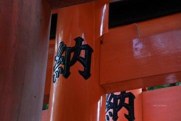 Japon (128)
