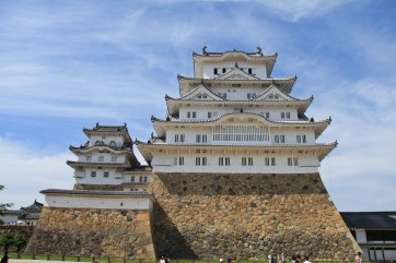 Japon (179)